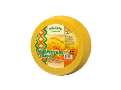 """Сыр """"Белорусское золото"""" 45%"""