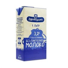 Молоко стерилизованное безлактозное 3,2% - 1л.