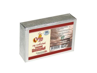 """Сыр  """"Шоколадный"""" плавленный 30%  80 гр"""