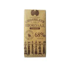 """Шоколад """"Коммунарка"""" 68%  90 гр"""