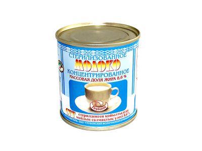 Молоко  стерилизованное концентрированное 8,6% -0,3