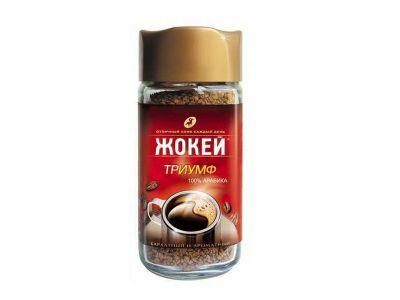 """Кофе растворимый """"Жокей"""" триумф 95гр."""