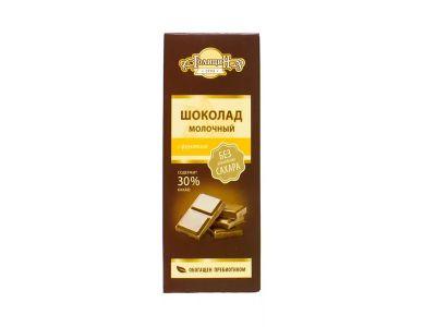 "Шоколад  ""Голицин"" молочный с фруктозой 60 гр"