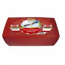 """Сыр """"Голландский новый"""" 45%"""