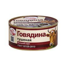 Говядина тушеная 325 гр  /Мясная Гатчинская Компания/