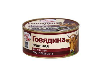 Говядина тушеная ГОСТ 0,325 /Гатчинская МК/