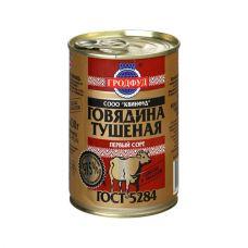 Говядина тушеная 338 гр /ТМ Гродфуд/