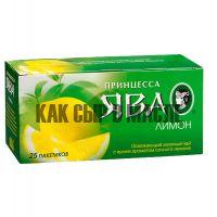 """Чай зеленый  """"Ява"""" с лимоном 25 пак"""