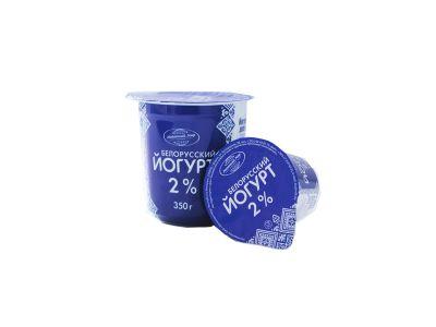 """Йогурт """"Белорусский"""" 2% 0,35"""