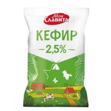 Кефир 2,5% 900 мл