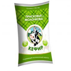 Кефир 1% - 0,9 л (ТМ Прасковья Молочкова)