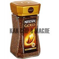 "Кофе ""Нескафе Голд"" 190гр."