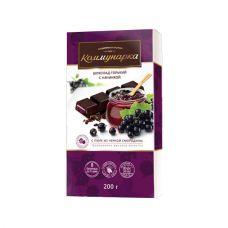 """Шоколад  горький """"Коммунарка""""  с начинкой с пюре из черной смородины 200 гр"""