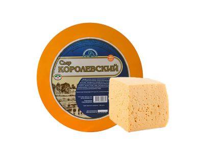 """Сыр """"Королевский"""" с ароматом топленого молока 51%"""