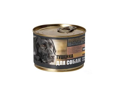 Тушенка для собак курпных пород  525 гр