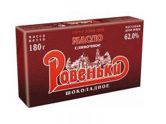 """Масло """"Шоколадное"""" сливочное 62% - 0,18"""