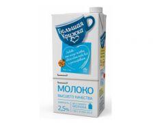 """Молоко """"Большая кружка"""" 2,5% - 1,98"""