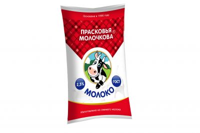 Молоко 2,5% -  0,9 (ТМ Прасковья Молочкова)