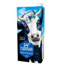 "Молоко ""Сударыня"" 2,5% - 1,98"