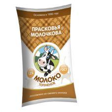 Молоко топленое 1,2% 0,9  (ТМ Прасковья Молочкова)