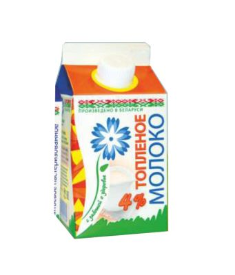Молоко топленое 4% - 0,5