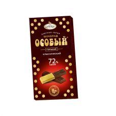 "Шоколад ""Особый"" горький 72% 88 гр"