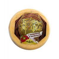 """Сыр """"Беловежский трюфель"""" с паприкой и чесноком 40%"""
