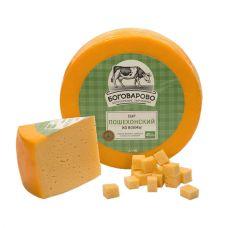 Сыр Пошехонский  из Вохмы 45%
