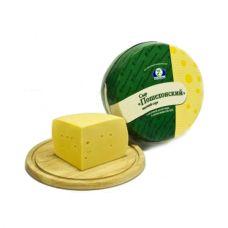 """Сыр """"Пошехонский"""" 45%"""