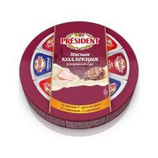 """Сыр плавленный """"Президент"""" мясная коллекция 8 долек 0,14 гр"""
