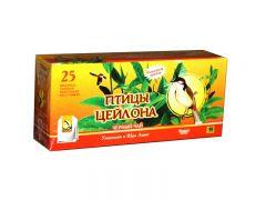 """Чай """"Птицы Цейлона"""" черный 25 пак. Шри Ланка"""