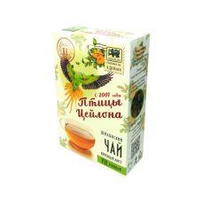 """Чай """"Птицы Цейлона""""  зеленый 0,1 Шри Ланка"""