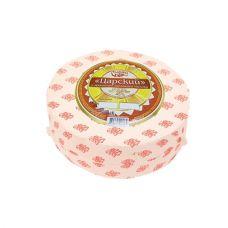 """Сыр """"Царский"""" с ароматом топленого молока  45%"""