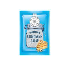 Сахар ванильный 20 гр