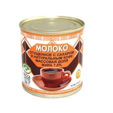 Молоко сгущенное с сахаром и натуральным кофе 7% - 0,38