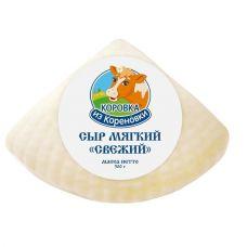 "Сыр ""Свежий"" 45%  300гр"