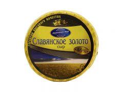 """Сыр """"Славянское золото"""" 46%"""