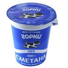 Сметана 20% - 0,4 /Молочные горки/