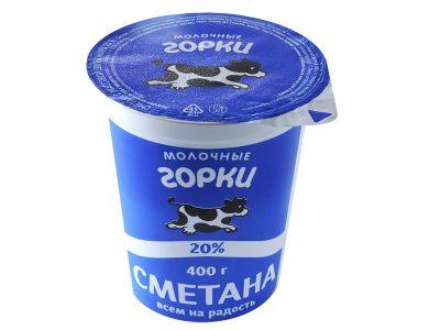 Сметана 20% - 0,35 /Молочные горки/