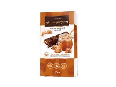 """Шоколад """"Коммунарка"""" молочный с начинкой с соленой карамелью 200 гр"""