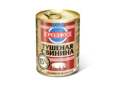 Свинина тушеная 338 гр /ТМ Гродфуд/