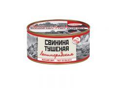 """Свинина тушеная ГОСТ """"Ленинградская"""" 0,325 /Гатчинская МК/"""