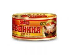 """Свинина тушеная """"Совок"""" 0,325"""