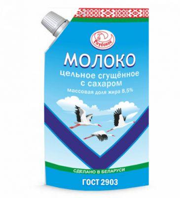 Молоко сгущенное с сахаром ГОСТ 8,5% -0,3 дой-пак
