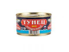 Тунец филе кусочки в с/с 185 гр  /Вкусные консервы/