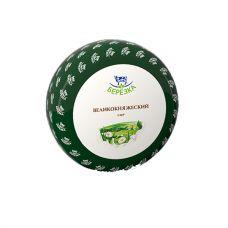 """Сыр """"Великокняжеский"""" 46%  с ароматом топленого молока"""